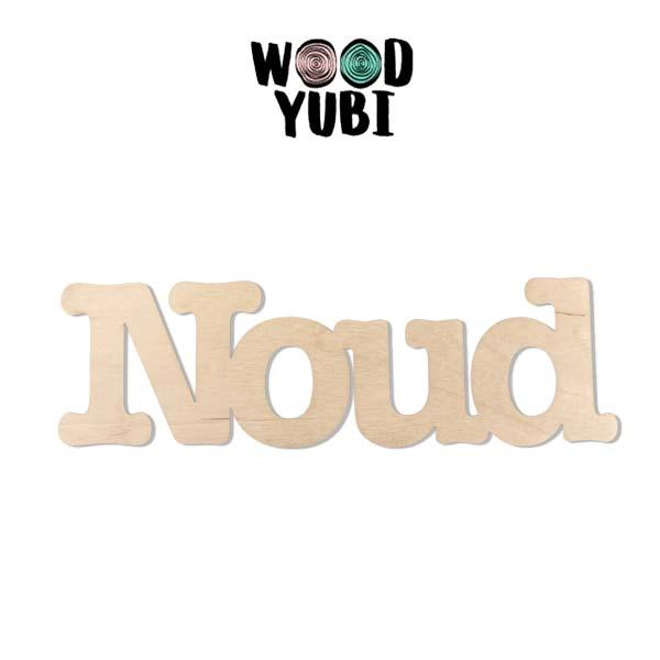 Naam in hout Noud